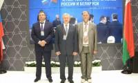 IV Форум регионов Беларуси и России прошел успешно