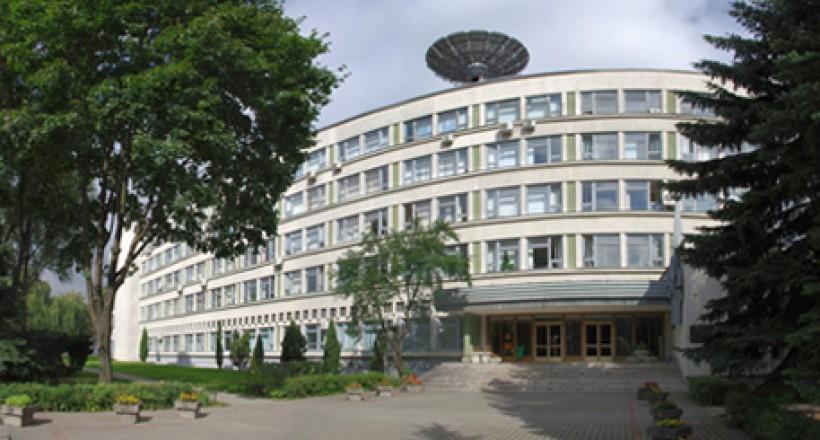 Объединенный институт проблем информатики Национальной академии наук Беларуси (ОИПИ НАН Беларуси)